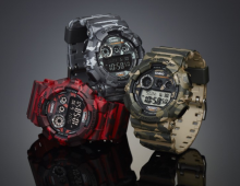"Casio | G-Shock – ""Camo Pack"" 01.03.2014"