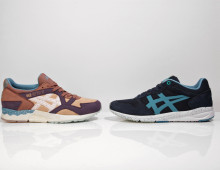 "Asics X Onitsuka Tiger X Offspring ""DESERT PACK"""